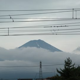 Fudżi - JAPONIA