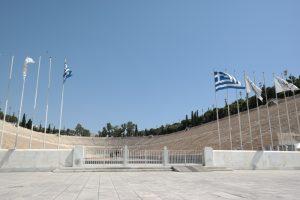 Ateny, Stadion Olimpijski Panathinaiko