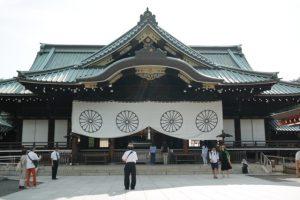 Tokio, Yasukuni Jinja