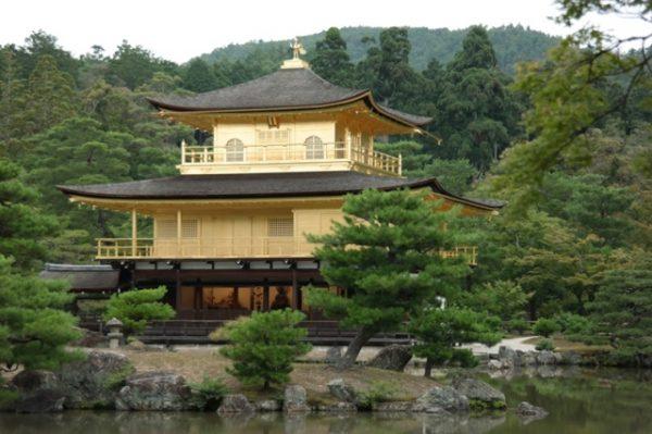 Japonia, Kioto