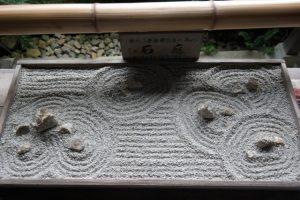 Kioto, Ryoan-ji Temple