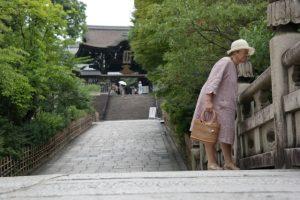 Kioto, Otani Hombyo