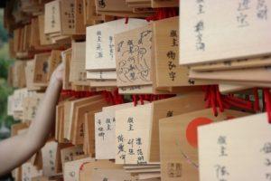 Kioto, Kiyomizu-dera Temple