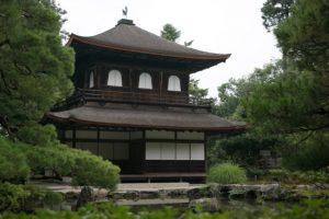 Kioto, Srebrny Pawilon