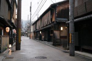 Kioto, Gion