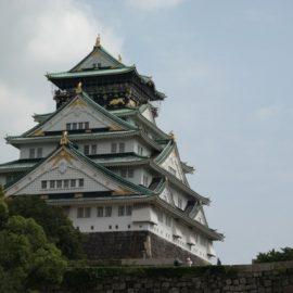 Osaka - JAPONIA