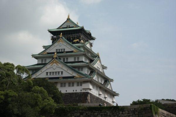 Japonia, Osaka