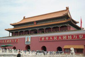Brama Tian'anmen, Pekin