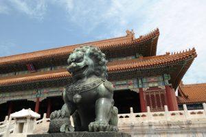 Brama Najwyższej Harmonii, Pekin