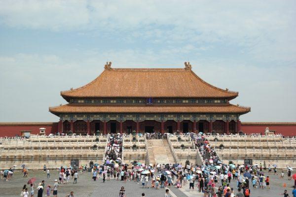 Pawilon Najwyższej Harmonii, Pekin