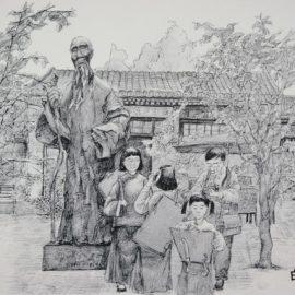 Pekin - CHINY